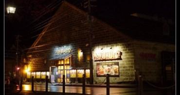 (小樽) 運河食堂 淺草橋ビアホール 家族旅遊大推薦 帝王蟹長腳蟹吃到飽免驚