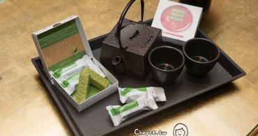 (札幌) 最新伴手禮推薦 石屋製菓 美冬(みふゆ)抹茶巧克力開箱(東京成田空港也買得到喔)