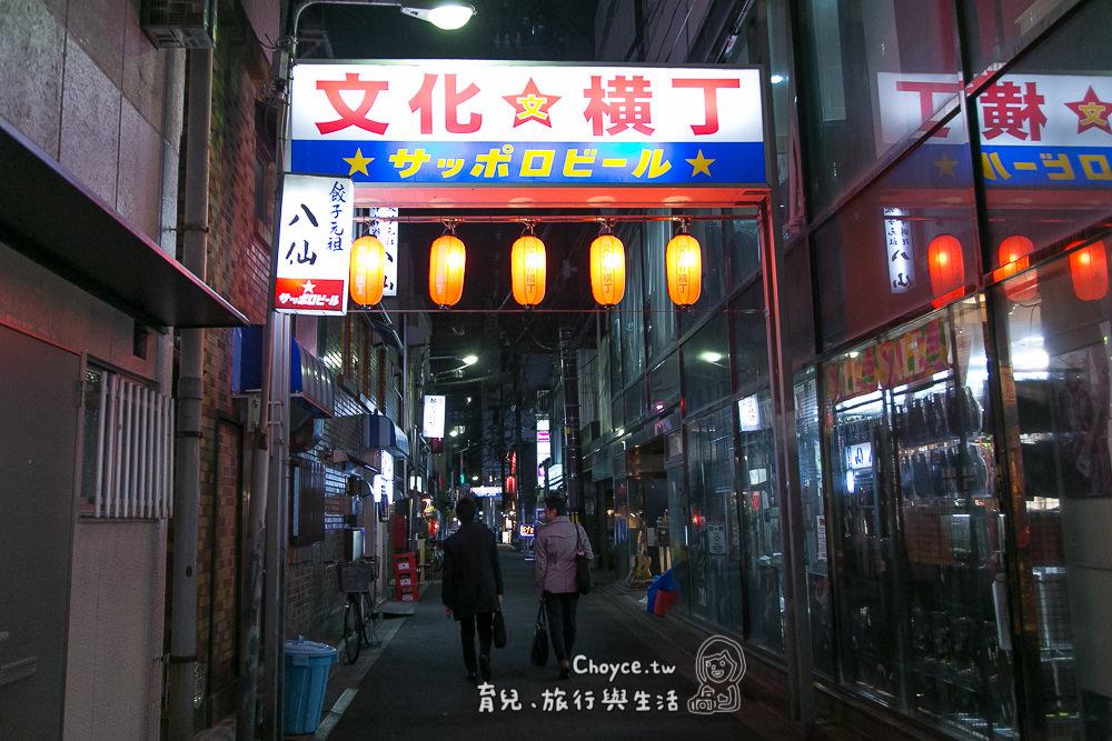 (日本宮城縣) 行家帶路 仙臺首席和食料理餐廳 文化橫丁 江戶前小判壽司 - Choyce寫育兒,旅行與生活