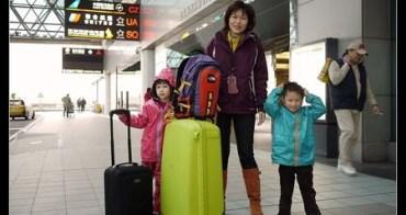 (日本) 2011~2012 東京聖誕與跨年11日,行程安排與費用列表