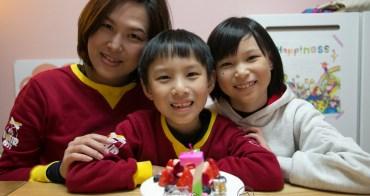 (小小孩愛閱讀) 子鈞的七歲生日禮物:一邊解謎一邊進入知識殿堂,小天下 迷宮系列(知識大迷宮,故事迷宮,交通工具迷宮)