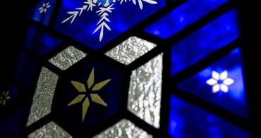 日本女文豪 冰點作者 再訪三浦綾子紀念文學館 旭川觀光