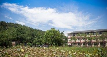 (台灣好好玩) 埔里桃米社區 一日輕旅行七個小提案:親水公園,路旁果農,手做餅乾,刺激難忘的私房景點報你知