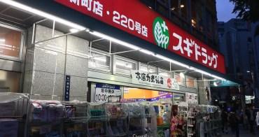 2016年最新!日本團購藥妝熱銷商品查價 神奇除漬膠 蚊蟲大作戰 讓捲髮更自然DEESSE'S