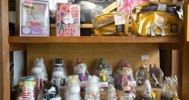 走進北歐童話小鎮 moomin 嚕嚕米主題公園 ムーミンのテーマパーク @埼玉縣飯能市 あけぼの子どもの森公園 Fantastic Moomin House!