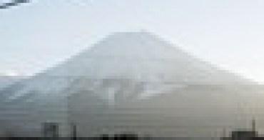 (日本) 山梨縣的富士山跟靜岡縣的富士山