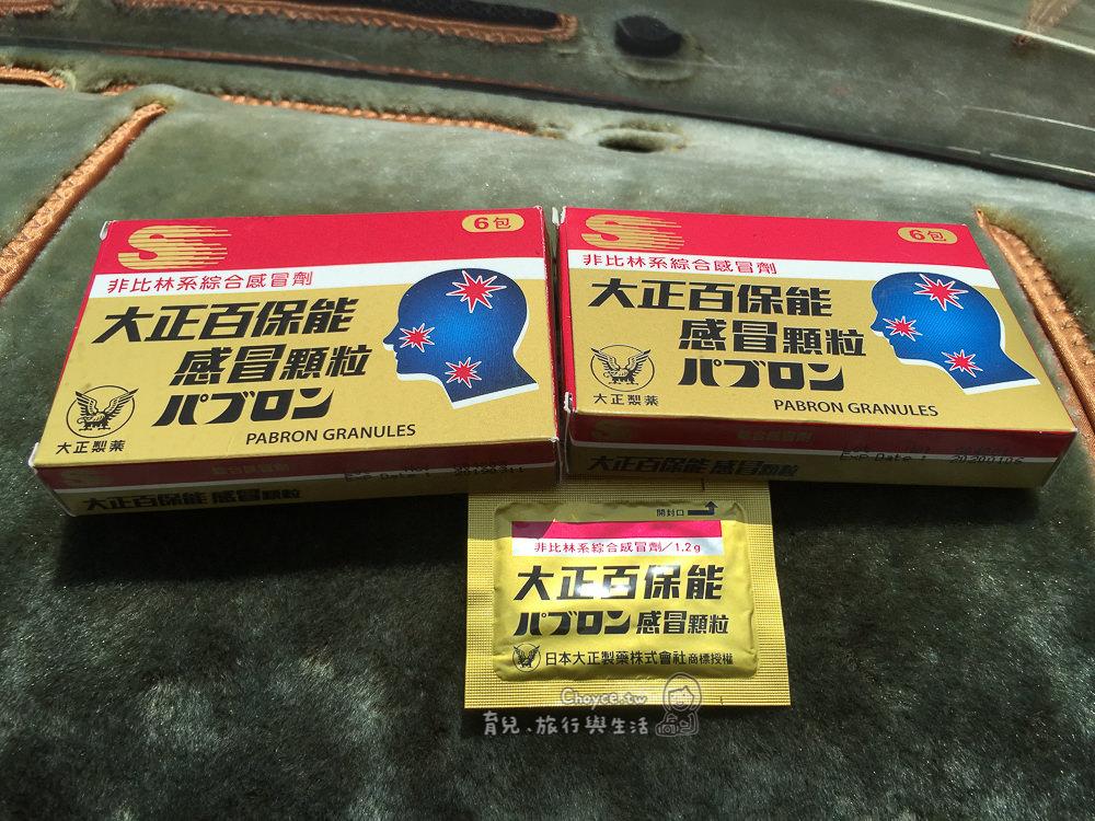感冒藥   [組圖+影片] 的最新詳盡資料** (必看!!) - www.go2tutor.com