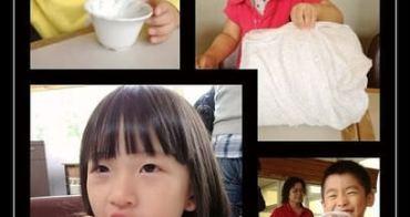 星野TOMAMU創造親子美好回憶 自己動手做做看@星野TOMAMU度假村 手作冰淇淋體驗