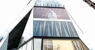 京都潮店在東京銀座正夯 HANDELS VAGEN 銀座店 一口饗盡大自然的恩賜 ハンデルスベーゲン銀座店