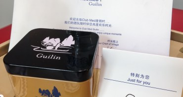 (Club Med Guilin) 養鳥捕魚?這是那招?1300年歷史桂林灕江鸕鶿捕魚現場