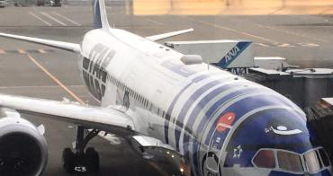 搭乘ANA全日空,延伸你的日本「東・北海道」旅遊經驗 ANA Discover JAPAN Fare