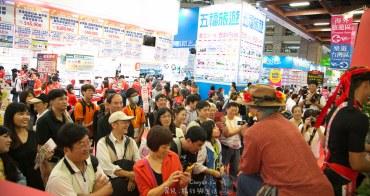(2015 TTE 台北旅展) 台灣館在地攤位介紹 原住民館規模大,utan`e mimiyo 部落生活旅行介紹,展場活動精彩,有吃又有得拿