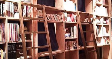 新!經濟實惠還超有氣質 東京住宿推薦 書蟲必看!東京話題新旅館 另類膠囊旅店睡在書堆裡的感動 BOOK and BED TOKYO 泊まれる本屋