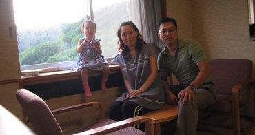 (親子遊日本) 親子旅行 北海道自助行-住宿雜感