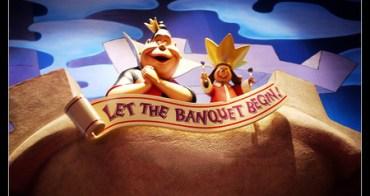 (日本) 東京迪士尼樂園用餐推薦 紅心皇后的宴會大廳 (用餐還可以帶走限定愛麗絲杯盤)