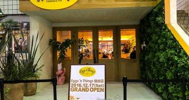 購物狂必看 仙台住宿絕佳地點 綠色Plus高級飯店 (Hotel Premium Green Plus) 下樓一步就能享受夏威夷最知名熱鬆餅,日本藥妝店,仙台牛舌老店,仙台中華拉麵本店