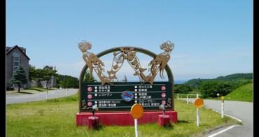 (親子遊日本) 青森鐵道 五能線白神休閒號 發現!@JR ウェスパ椿山駅