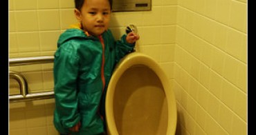 (Choyce看新聞有感) 尿褲子了!家長該怎麼面對孩子的意外?