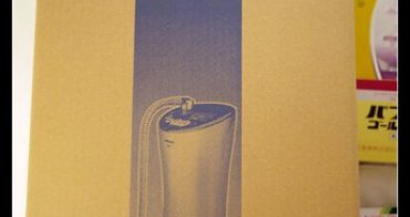 (日本購物推薦) Panasonic アルカリイオン整水器 TK-AS43-P 開箱