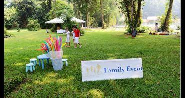 (馬來西亞) 珍拉汀灣Club Med Cherating Beach Family Event 結合慈善與公益的親子嘉年華 把愛擴散從小做起