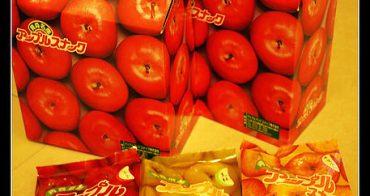 (開箱文) 青森超美味蘋果片,在台灣也買得到!!