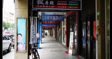 (台灣好好味) 台北大直 椒房殿麻辣鴛鴦火鍋 吃到飽免驚的好食材