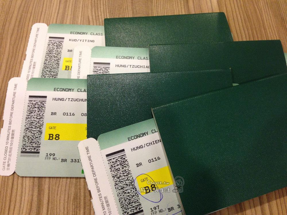 (日本急難救助) 中華民國護照遺失,緊急處理程序分享 – Choyce寫育兒,旅行與生活