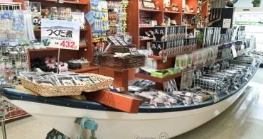 (北海道購物推薦) 厚岸牡蠣與美味海產滿喫 你能忍住不買嗎?白色生蠔油是家庭主婦的夢幻逸品啊!