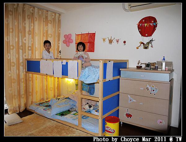 (分享) IKEA兒童寢具 親手打造四坪大的小孩房 – Choyce寫育兒,旅行與生活