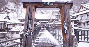 (群馬縣觀光) 世界十大秘湯之一 外國旅客必訪秘境 日本最大男女露天混浴溫泉 寶川溫泉 汪泉閣