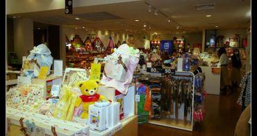 (日本東京勸敗) 東京車站走路0分鐘 大丸東京百貨店 幼兒商品樓層與親子親善設施