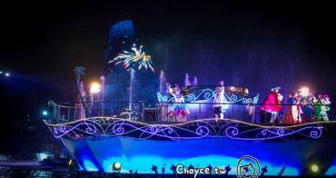 (日本千葉縣) 東京迪士尼海洋樂園 Fantasmic!海上大型表演秀,親臨好萊塢電影拍攝場景