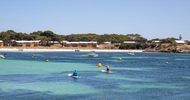 澳洲親子遊 西澳度假勝地 超人氣景點竟然是軍事用地 這裡是天堂無誤 Hillarys Boat Harbour, Rottnest Island(羅特尼斯島)