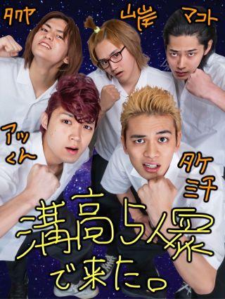 映画/溝高5人衆で来た!『東京リベンジャーズ』劇中プリクラ画像が公開