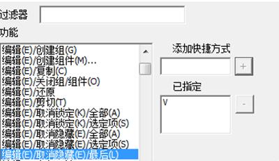 SketchUp快捷鍵大全 - SketchUp技巧 - 土木工程網