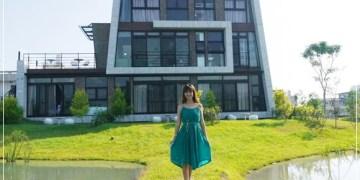 ▌宜蘭民宿▌情人節我們在【自然捲】北歐風格旅店