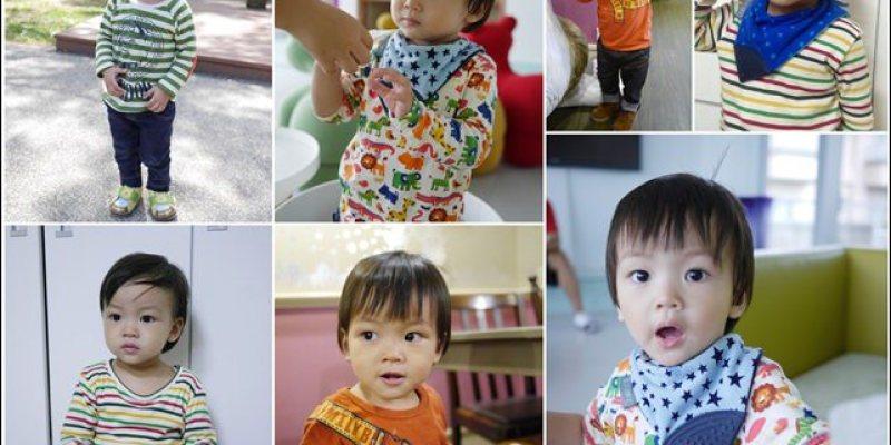 野蠻小王子的時尚小衣櫥♥Happy Two韓國童裝♥
