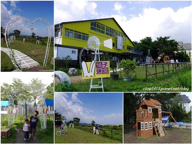 ▌宜蘭親子景觀餐廳▌超有view♥A‧Maze 兔子迷宮咖啡餐廳♥ 員山新景點,適合親子同遊好地方