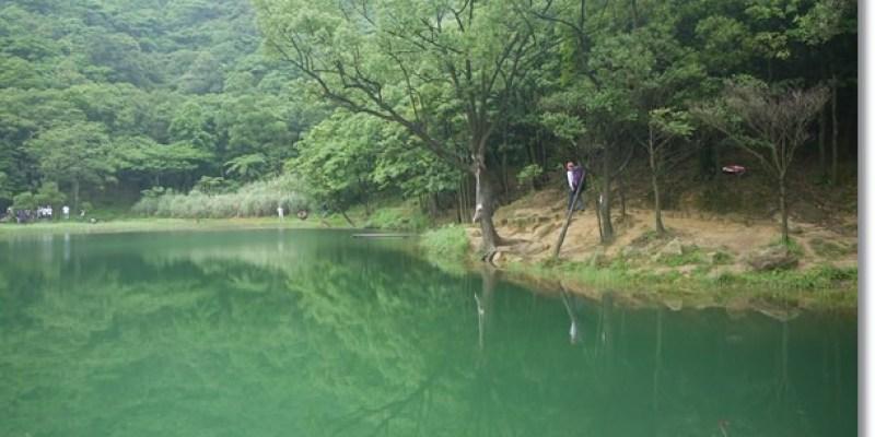 ▌台北景點▌隱身在都市裡的祕境♥汐止新山夢湖♥