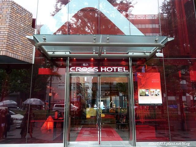 ▌大阪飯店推薦▌血拚必住♥CROSS HOTEL 大阪十字酒店♥距離心齋橋一分鐘、交通便利、時尚設計感、對面有24小時的驚安殿堂