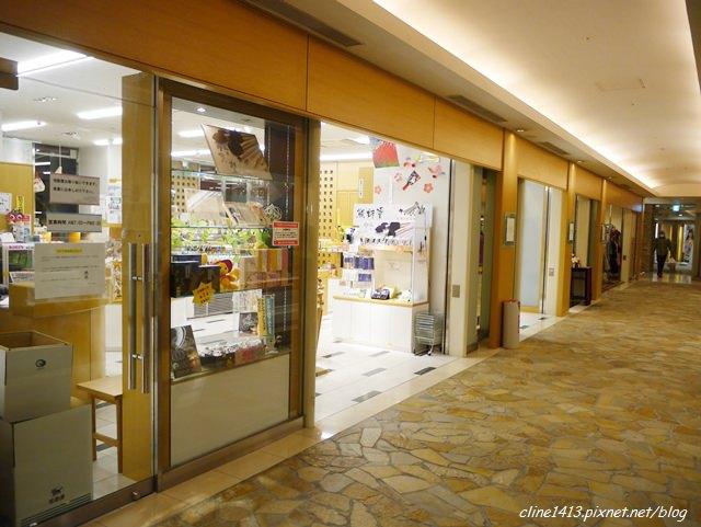 日本廣島飯店 ♥格蘭比亞大飯店Hotel Granvia Hiroshima♥飯店直通JR新幹線只要ㄧ分鐘。生活機能便利,廣島燒,我 ...