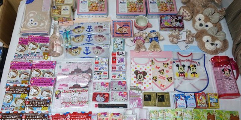 ▌日本戰利品▌♥東京、大阪戰利品分享♥多美小汽車、櫻花酒、東京迪士尼、大阪環球影城、臨空城OUTLET血拚