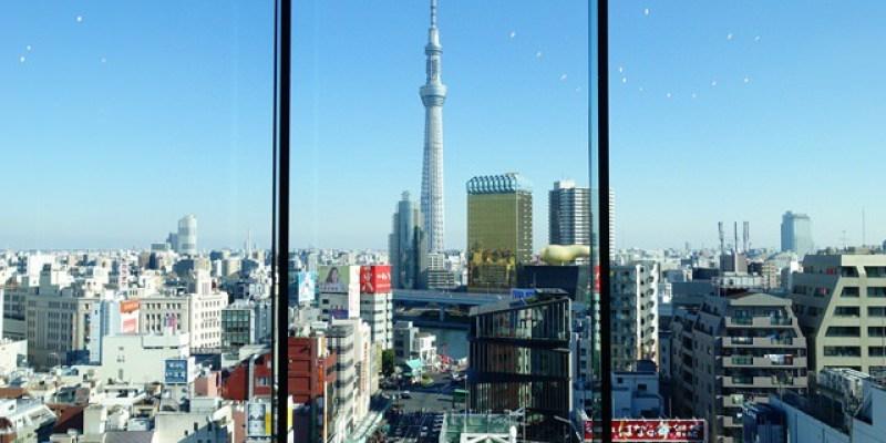 ▌東京住宿▌晴空塔美景在眼前♥The Gate Hotel 雷門酒店♥淺草雷門斜對面、樓下有超市及藥妝店、交通便利