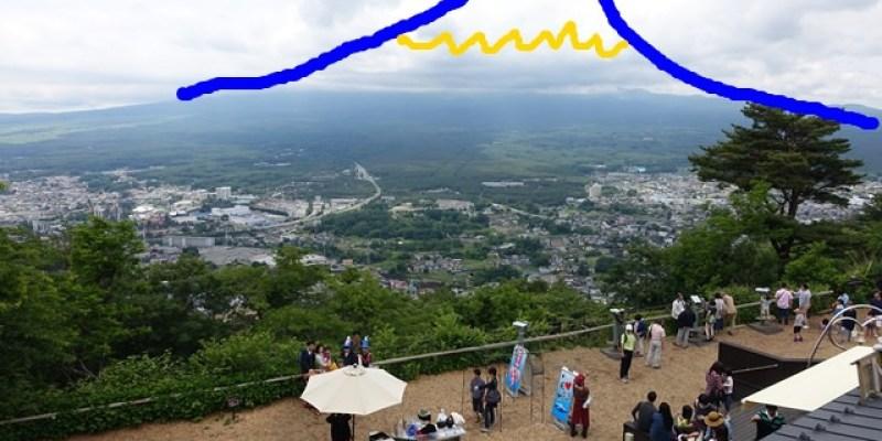 ▌東京自由行▌河口湖必訪景點 ♥天上山公園♥by陽光男孩
