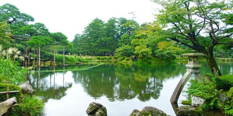 ▌日本。石川▌金澤必訪景點♥兼六園、金澤城公園、21世紀美術館♥使用JR柯南周遊券免門票入場