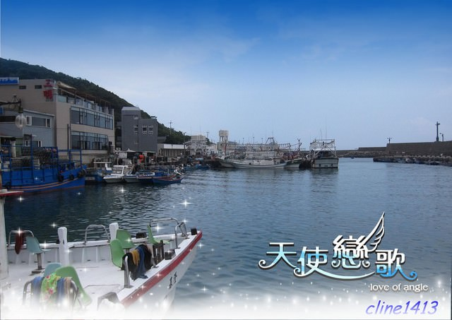 富基漁港吃海鮮 & 【屋頂上】喝下午茶