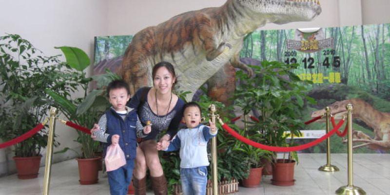 陪公子遊 動物園~甜蜜的負荷