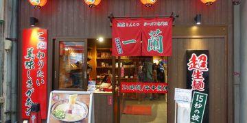▌日本必吃美食▌♥一蘭拉麵道頓堀店屋台館♥日本最大一蘭分店、屋台邊吃邊聊真方便(24小時營業、販賣伴手禮)