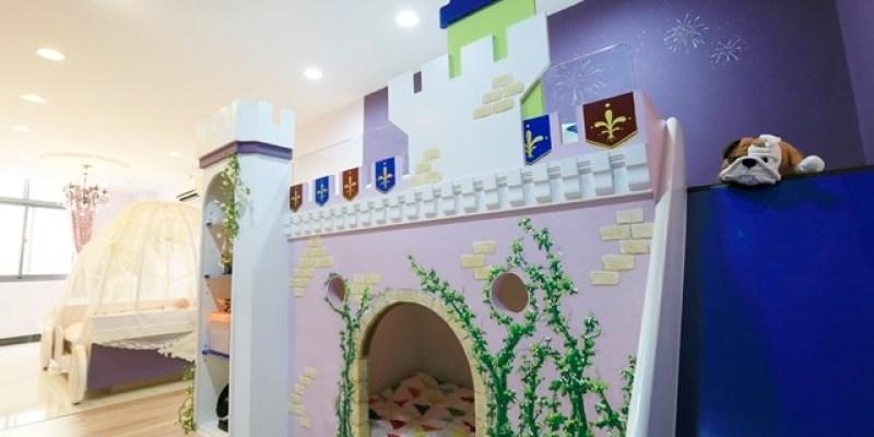 ▌台南親子民宿▌超夯溜滑梯民宿♥築樂窩♥三隻小豬。灰姑娘的夢。帶您走進繽紛童話故事屋