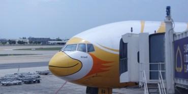 ▌泰國曼谷▌波音777♥酷鳥航空初體驗♥五天四夜泰青春綠色探險(文中有酷鳥機票9折優惠碼 )